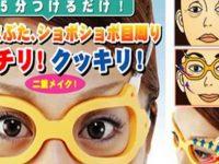 Gafas antiarrugas